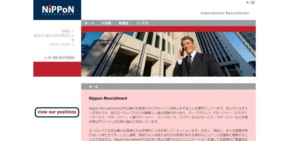Nippon Recruitment